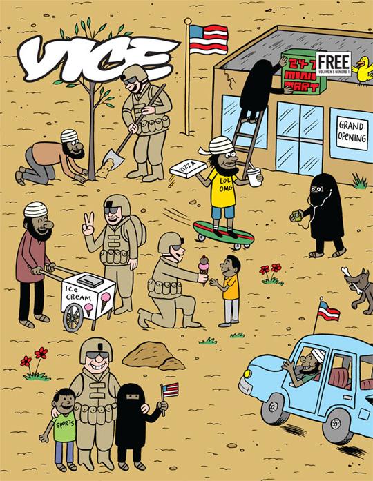 Las portadas de Vice nunca se han caracterizado por su buen gusto. Tienden a ser chocantes y ofensivas.